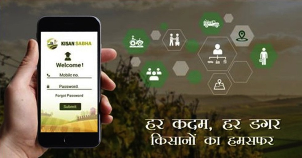 Kisan Sabha App developed by CSIR-Central Road Research Institute ...